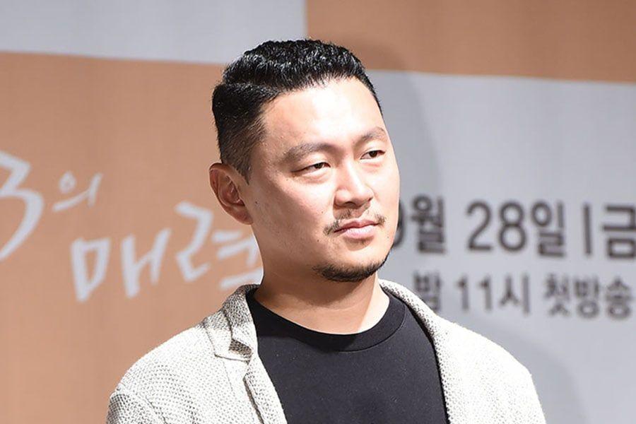"""El nuevo programa de supervivencia """"Kill Bill"""" completa su reparto con el rapero y actor Yang Dong Geun"""