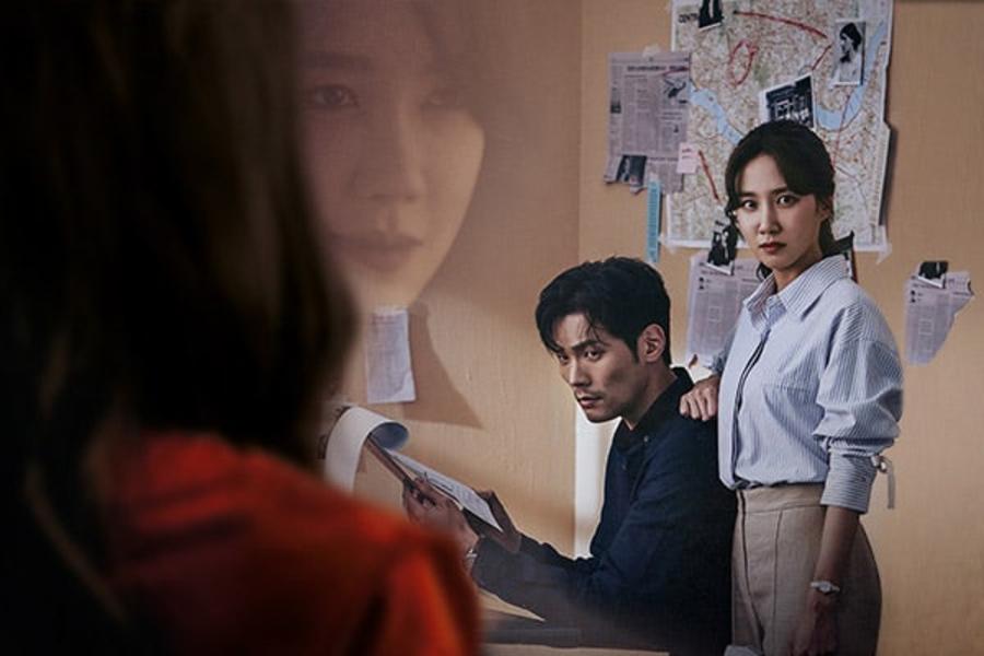 """6 razones por las que se garantiza que el drama """"The Ghost Detective"""" será tu próxima adicción"""