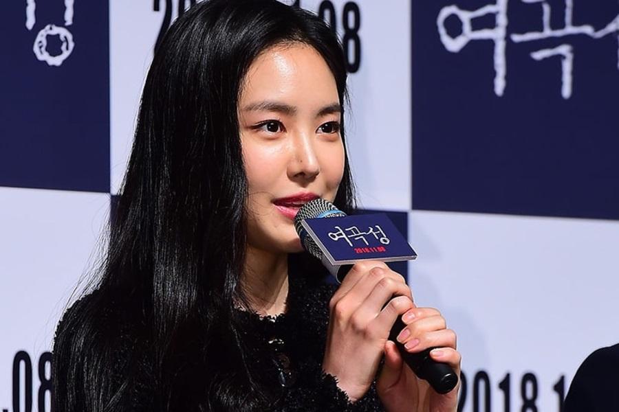 Son Naeun de Apink comparte historias del set de su nuevo drama de horror