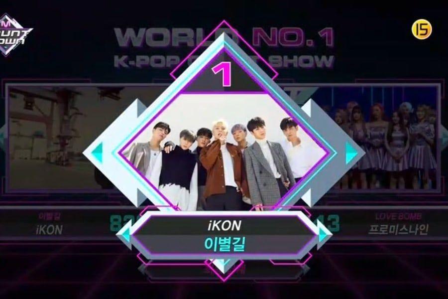 """iKON logra su séptimo trofeo con """"Goodbye Road"""" en """"M!Countdown"""", actuaciones de Lee Hong Ki, Soyou, y más"""