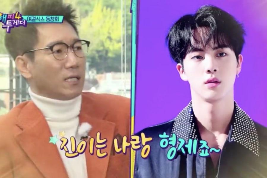 Ji Suk Jin despierta a Jin de BTS por teléfono y elogia su personalidad