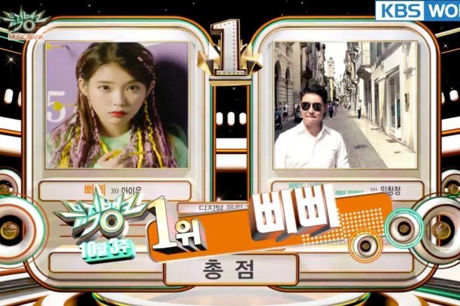 """IU consigue su primera victoria con """"BBIBBI"""" en """"Music Bank"""" y actuaciones de Lee Hong Ki, NCT 127 y más"""