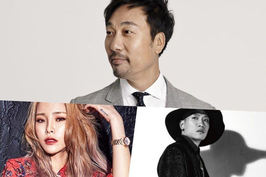 Heize se une a Gaeko y otros artistas para el próximo álbum de Lee Moon Sae