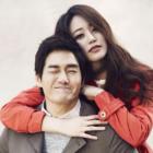 Yoo Ji Tae y Kim Hyo Jin esperan su segundo hijo