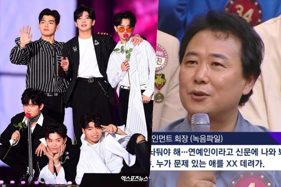 Lee Seok Cheol de The East Light publica grabación del CEO de la agencia después de declarar sobre el abuso