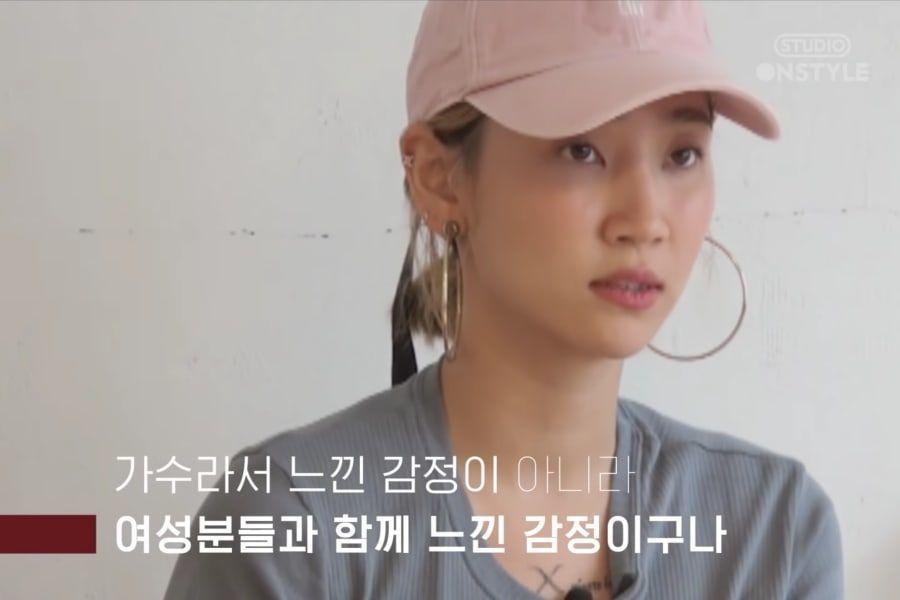 Yeeun descubre lo que piensa de su música en teaser de nuevo programa de realidades