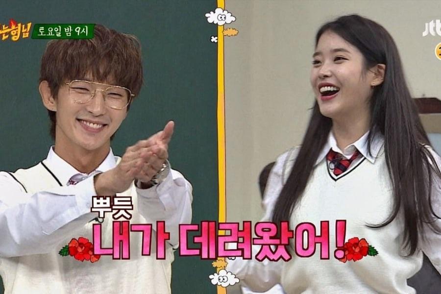 """IU y Lee Joon Gi bailan juntos al son de """"BBIBBI"""" en nuevo adelanto para """"Ask Us Anything"""""""