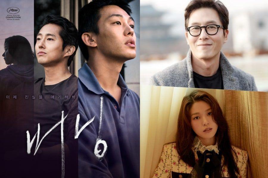 Ganadores de los 55th Daejong Film Awards
