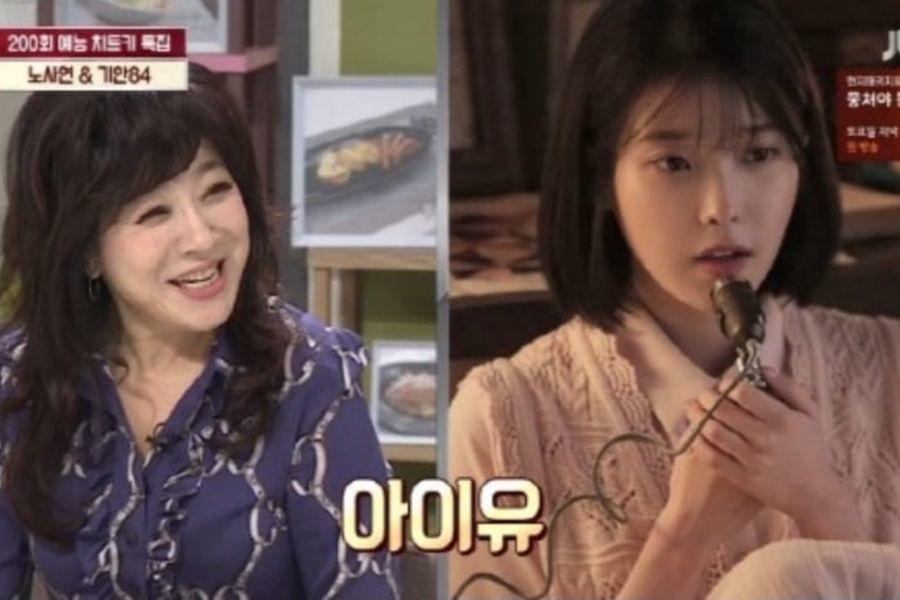 """Noh Sa Yeon le advierte a los chefs que no toquen el regalo que IU le hizo en """"Please Take Care Of My Refrigerator"""""""