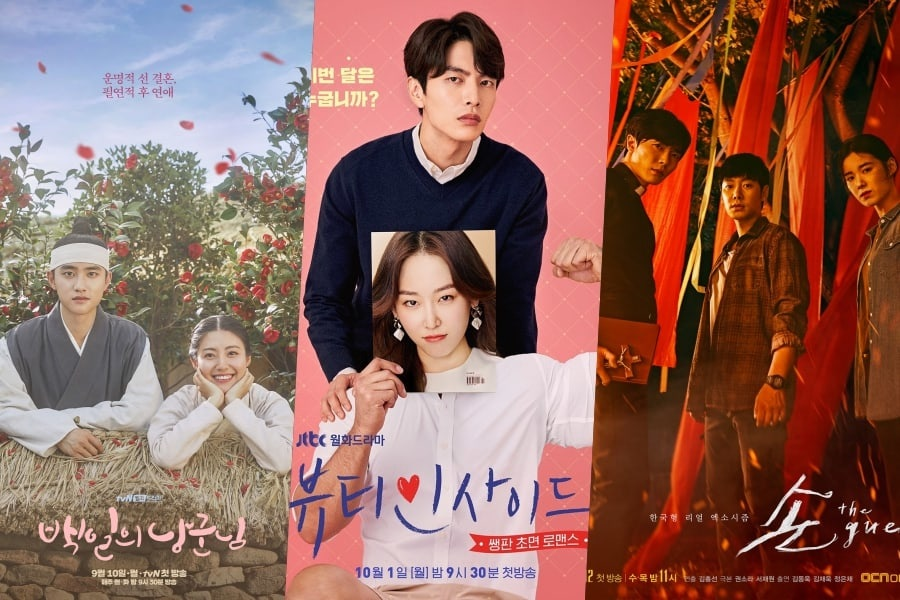 """100 Days My Prince"", ""The Beauty Inside"" y ""The Guest"" lideran lista de los dramas más populares"