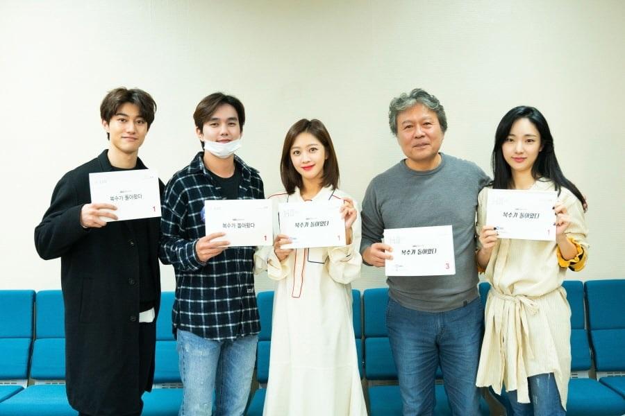 Yoo Seung Ho, Jo Bo Ah, y más se reúne para la primera lectura del guión del nuevo drama de SBS