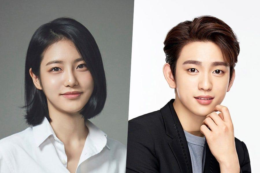 """Shin Ye Eun de """"A-TEEN"""" anunciada como protagonista del drama para el que Jinyoung de GOT7 está en conversaciones"""