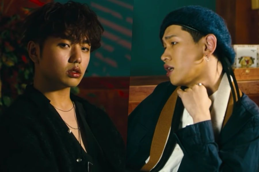 "Sam Kim y Crush publican MV para ""Make Up"""