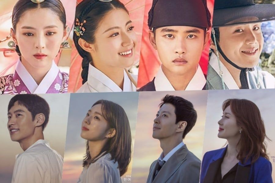 """100 Days My Prince"" y ""Where Stars Land"" mantienen su liderazgo de audiencia a pesar de los altibajos"