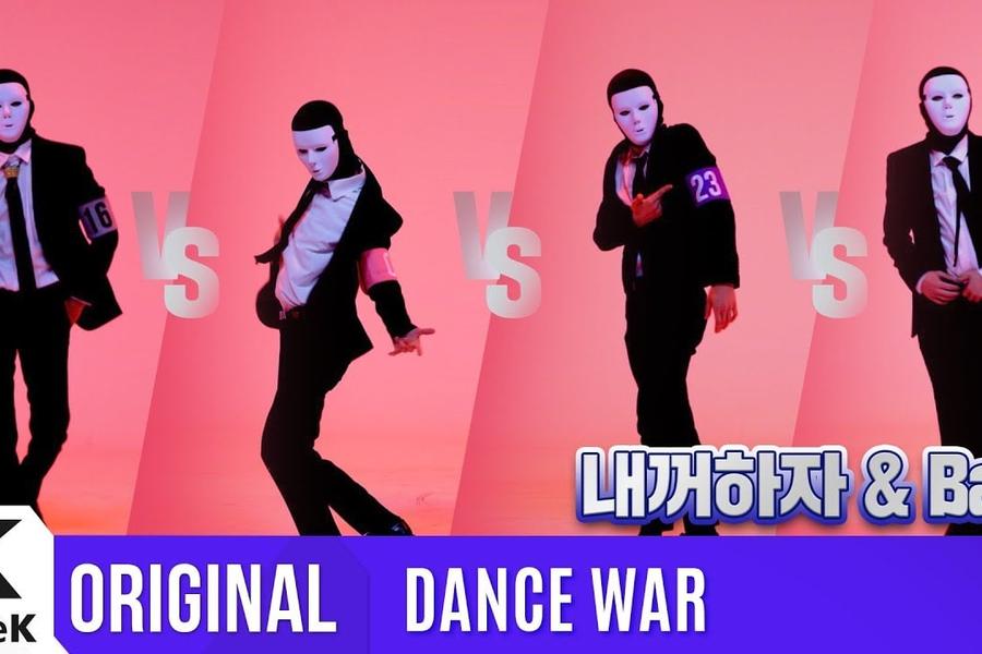 "Los concursantes de ""Dance War"" realizan la cover de INFINITE en la tercera ronda"