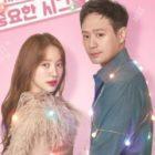 El nuevo drama de Yoon Eun Hye y Chun Jung Myung revela carteles de estilo revista