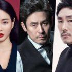 Kim Sa Rang confirmada para la próxima película de Sol Kyung Gu y Jo Jin Woong