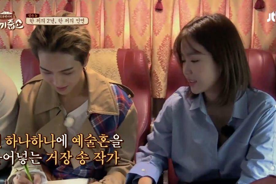 Song Mino de WINNER muestra sus talentos artísticos al regalarle a Im Soo Hyang un dibujo especial