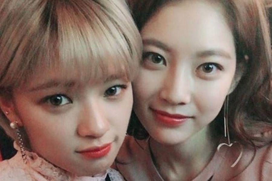 Gong Seung Yeon comparte cómo se sintió al grabar un OST con su hermana Jeongyeon de TWICE para una nueva película