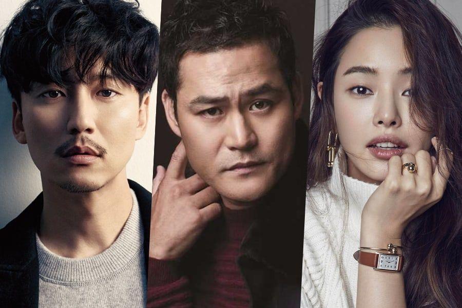 Kim Nam Gil, Kim Sung Kyun y Honey Lee confirmados para próximo drama de SBS