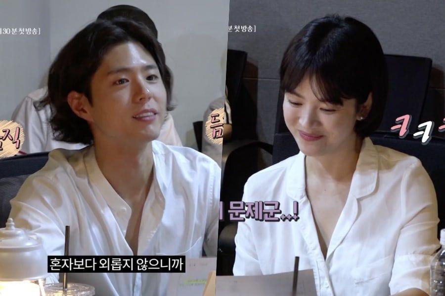 """""""Encounter"""" comparte video de la primera lectura de guión con Park Bo Gum, Song Hye Kyo y más"""