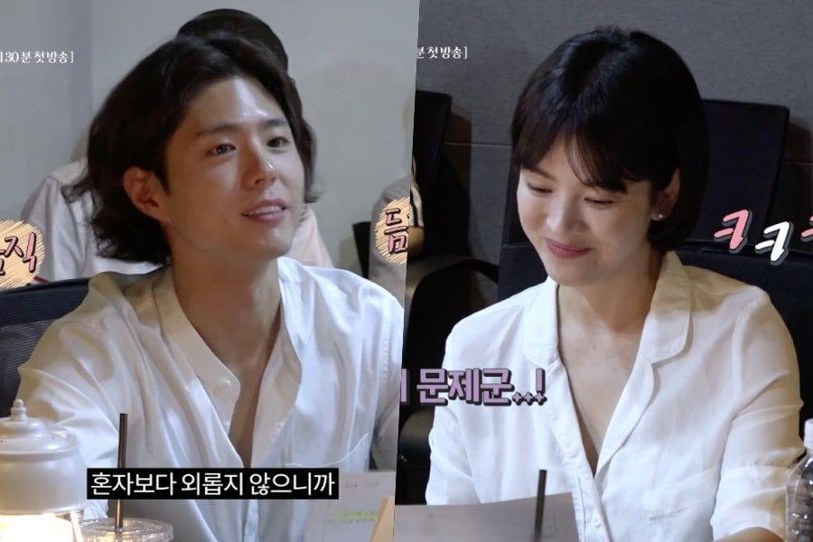 """Encounter"" comparte video de la primera lectura de guión con Park Bo Gum, Song Hye Kyo y más"