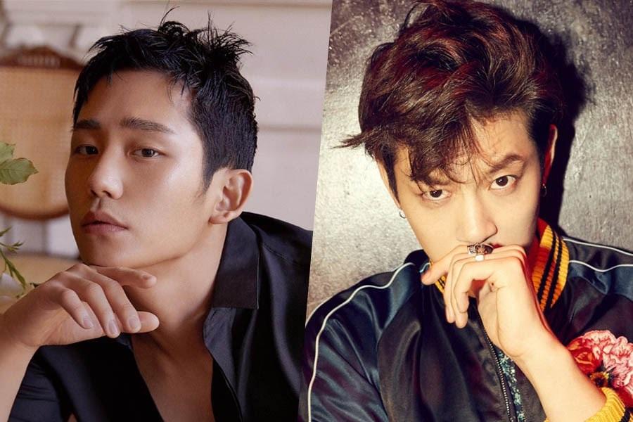 Jung Hae In y Se7en confirman su asistencia a los 2018 Asia Artist Awards