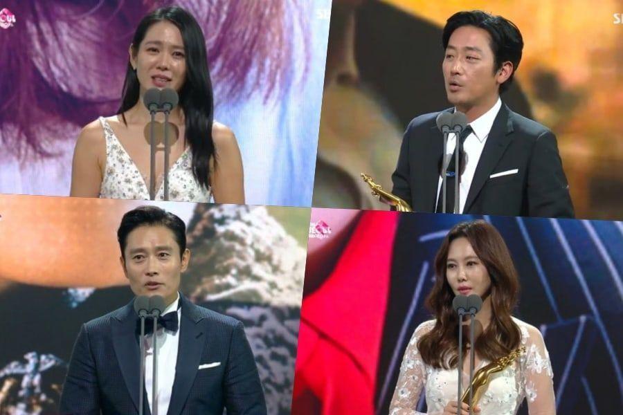 Ganadores de los Seoul Awards 2018