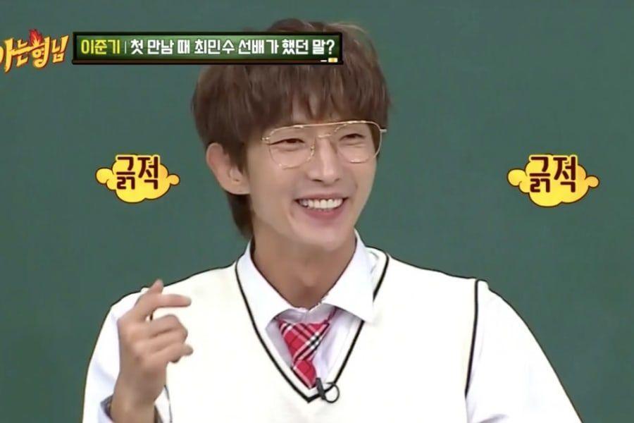 Lee Joon Gi habla sobre audicionar para SM en el pasado