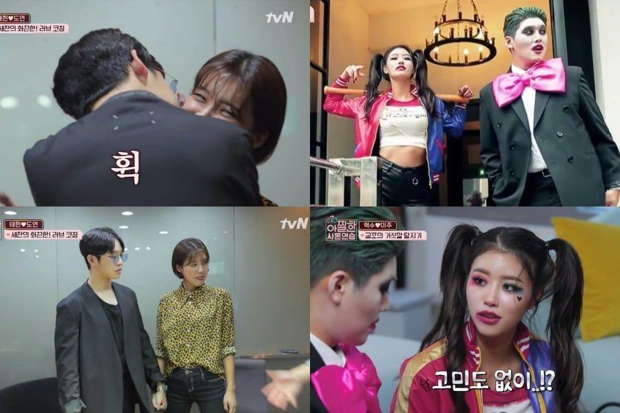 Nam Tae Hyun y Jang Do Yeon van a una cita en el club + Mijoo de Lovelyz y Kwon Hyuk Soo tienen una fiesta de inauguración de casa para Halloween