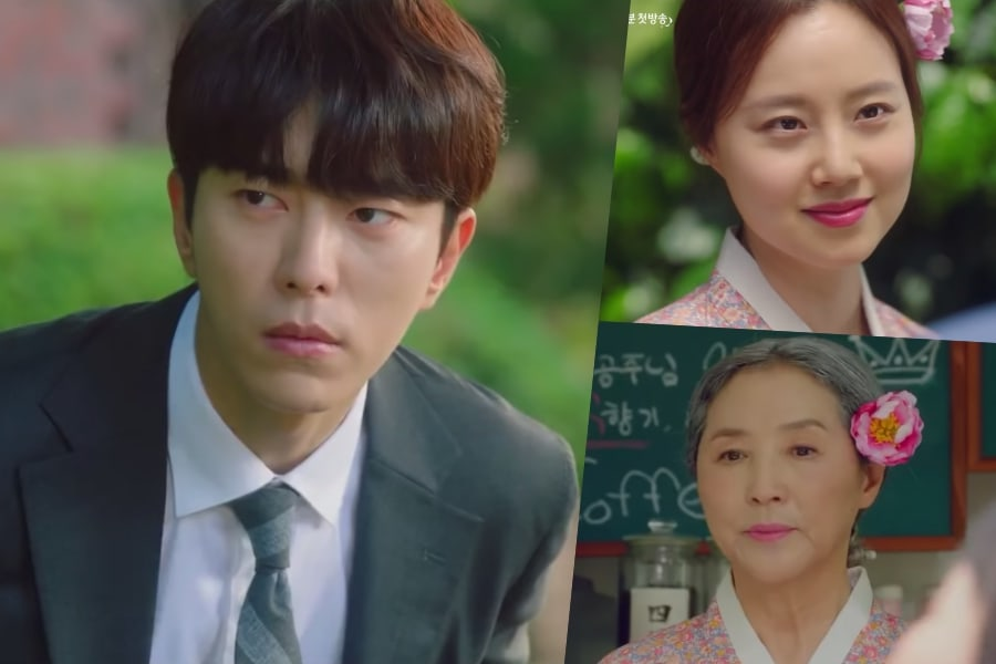 "Yoon Hyun Min está desconcertado por Moon Chae Won en el nuevo teaser de ""Mama Fairy And The Woodcutter"""
