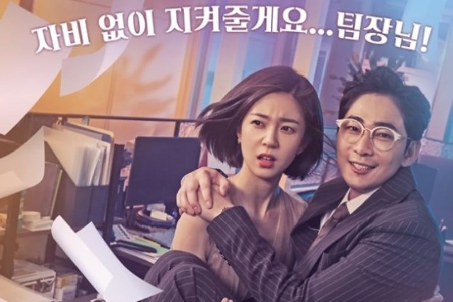 "Baek Jin Hee carga a su malvado jefe Kang Ji Hwan en ""Happy If You Died"""