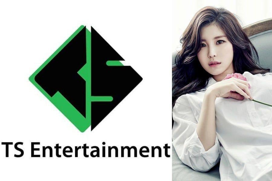 El abogado de Jun Hyosung responde a las declaraciones de TS Entertainment sobre un quebrantamiento del contrato
