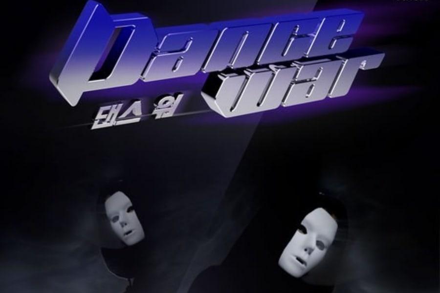 """""""Dance War"""" anuncia tercera ronda de resultados, con solo dos ídolos bailarines enmascarados en la competición"""