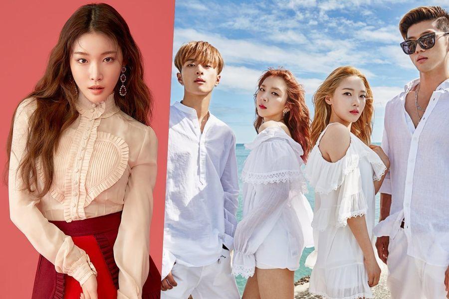 Chungha, KARD y más artistas confirman su asistencia a los 2018 Asia Artist Awards