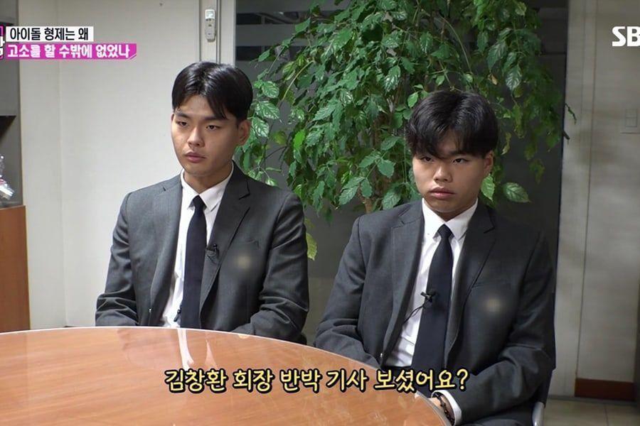 Lee Seok Cheol y Lee Seung Hyun de The East Light hablan más sobre el abuso y comparten reacciones a las terminaciones de los contratos de los miembros