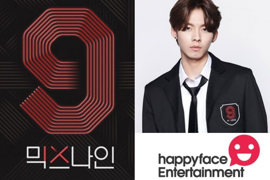 """El abogado de YG explica el motivo de la cancelación de debut del equipo final de """"MIXNINE"""""""