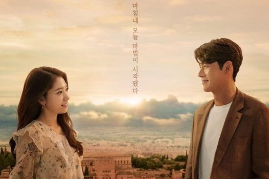 """Hyun Bin y Park Shin Hye misteriosos y románticos en nuevos pósters de """"Memories Of The Alhambra"""""""