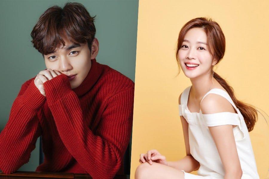 El próximo drama de Yoo Seung Ho y Jo Bo Ah confirma su fecha de estreno