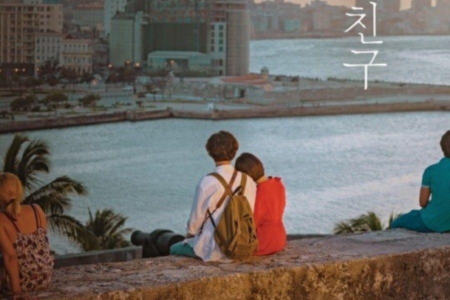 """El drama de Park Bo Gum y Song Hye Kyo """"Encounter"""" revela su primer poster"""