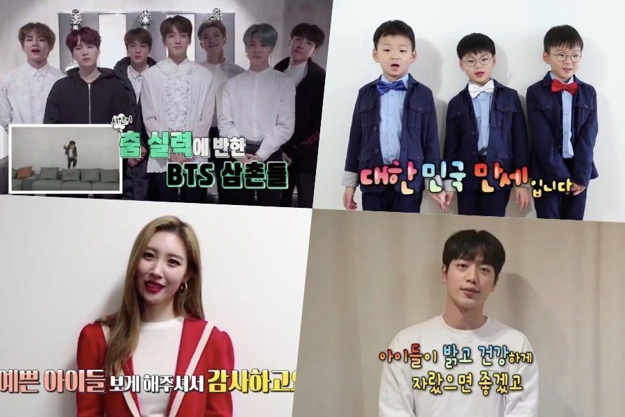 """BTS, los trillizos Song, Sunmi, Seo Kang Joon y más, le desean a """"The Return Of Superman"""" un feliz quinto aniversario"""