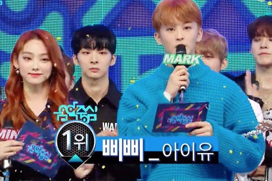 """IU logra su 6ª victoria por """"BBIBBI"""" en """"Music Core""""; Actuaciones de EXO, MONSTA X, IZ*ONE y más"""