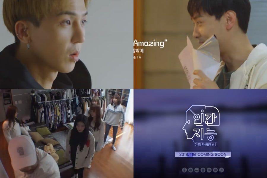Song Mino de WINNER, IZ*ONE y Min Kyung Hoon, son sorprendidos en teaser para nuevo programa de variedades y ciencia ficción