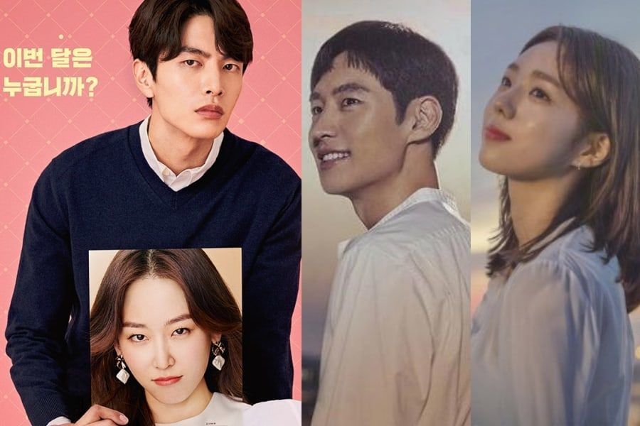 """The Beauty Inside"" y ""Where Stars Land"" registran sus mejores ratings"