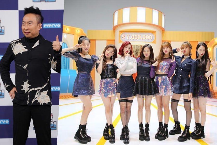 Park Myung Soo forma equipo con Oh My Girl para colaboración + Comparte preview