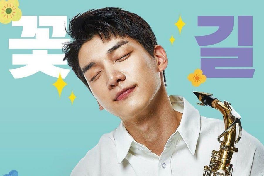 Hyuk de VIXX habla sobre tocar el saxofón para una nueva película