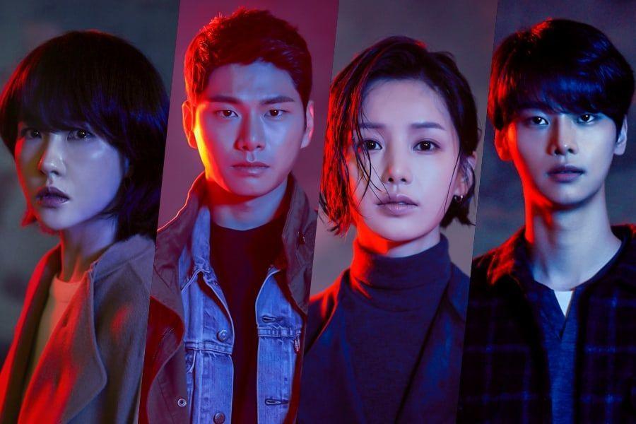 Kim Sun Ah, Lee Yi Kyung, Nam Gyu Ri y N de VIXX aparecen en intensas fotos para un nuevo drama de misterio y suspenso