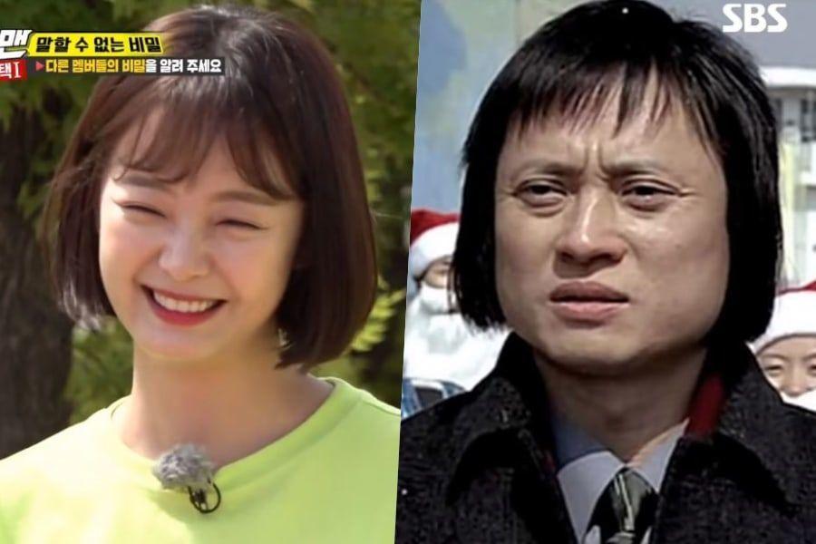 """Jun So Min se encuentra con su parecido Kim Byung Ok en """"Running Man"""""""