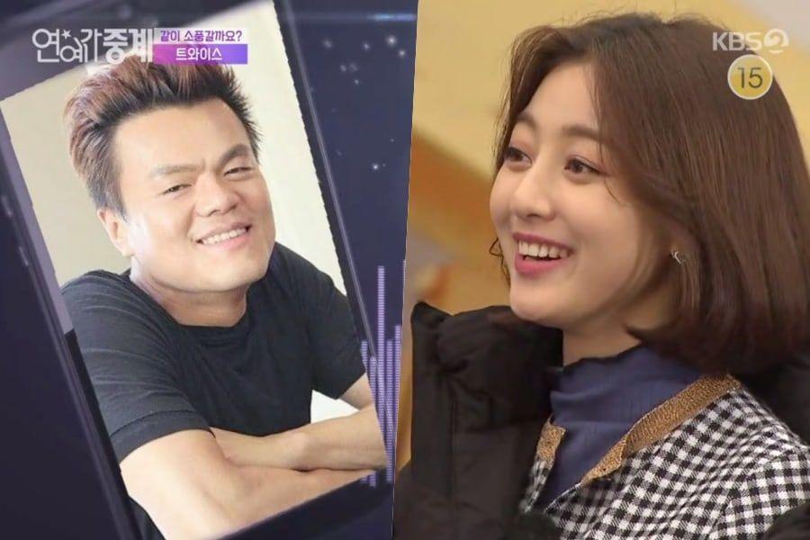 """TWICE revela cómo ajustó la coreografía de """"Yes Or Yes"""" a la petición de Park Jin Young"""