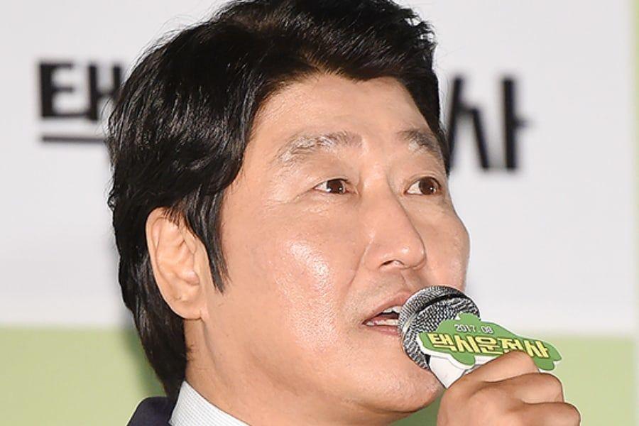 Fallece el padre de Song Kang Ho